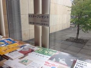 20131016-214724.jpg